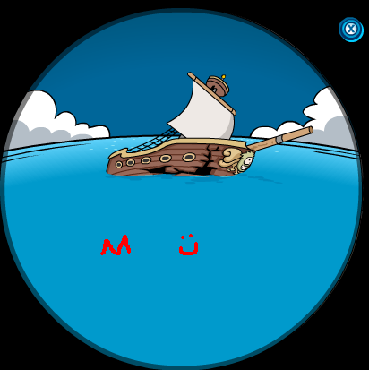 rockhopper-lost-his-ship.png
